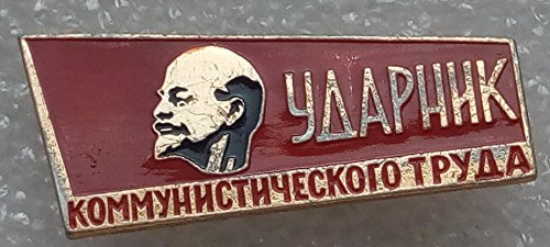 Drummer Communist Labor USSR Soviet Union Russian Communist Bolshevik Pin Badge