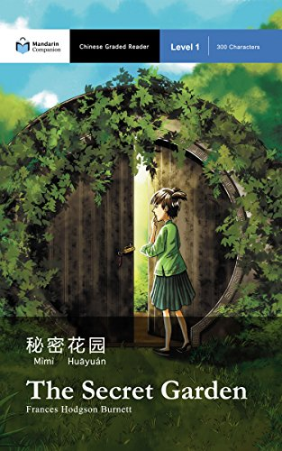 the-secret-garden-mandarin-companion-graded-readers-level-1-simplified-chinese-edition