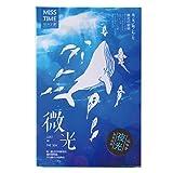 Seas and Oceans Postcards Luminous Postcards Set of 30