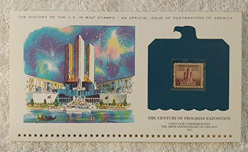 The Century Of Progress Exposition - Giant Fair Commemorates the 100th Anniversary of Chicago - Postage Stamp (1933) & Art Panel - History of the United States: an official issue of Postmasters of America - Limited Edition, 1979