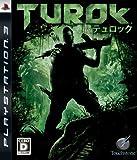 TUROK(テュロック) - PS3