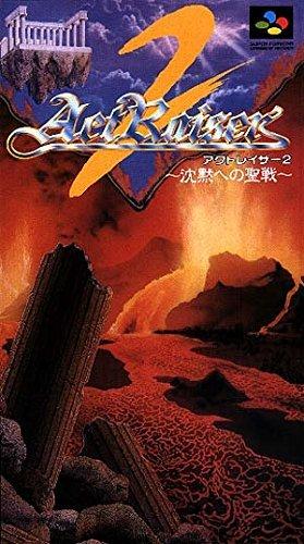 ActRaiser 2: Chinmoku e no Seisen, Super Famicom (Super Nintendo Japanese Import)