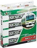 Series E231-500 Yamanote Line (Basic 4-Car Set) (Model Train) by Kato