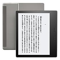 【最大11,000円OFF】Kindle Oasis(旧モデル)