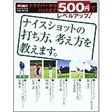 Escaflowne film book of the sky <1> (Newtype film book) (1996) ISBN: 4048526995 [Japanese Import]
