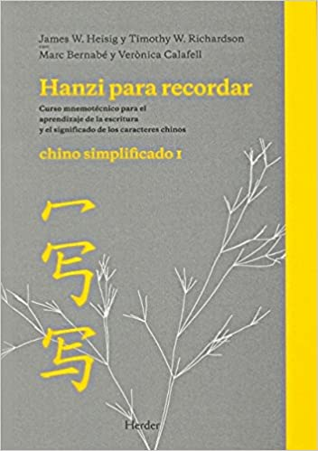 Descargar gratis Hanzi Para Recordar. Chino Simplificado I: Curso Mnemotécnico Para El Aprendizaje De La Escritura Y El Significado De Los Caracteres Chinos PDF