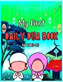 My First Daily Dua Book For Kids (3-10): Dua Book