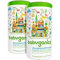 Babyganics All Purpose Wipes - Fragrance Free - 75 ct - 2 pk