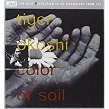 Color of Soil by Tiger Okoshi (1998-10-27)