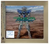 Mobile Suit Gundam 00 2 by Various Artists (2008-03-25)