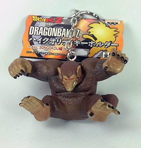 Oozaru Dragonball Holder Figure Mascot