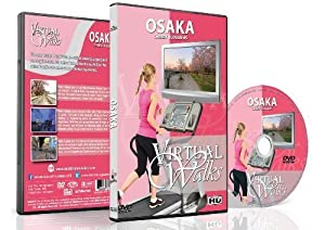 Virtual Walks - Osaka, Japan for indoor walking, treadmill and cycling workouts