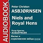 Niels and Royal Hens [Russian Edition] | Peter Christen Asbjørnsen