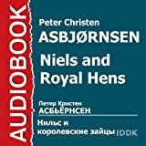 img - for Niels and Royal Hens [Russian Edition] book / textbook / text book