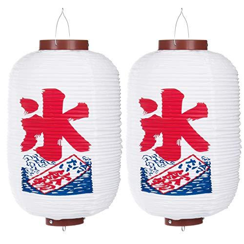 MyGift Traditional Japanese Style Hanging Decorative White Lantern, Set of 2