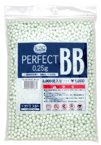 KSC/KWA Perfect Precision Airsoft Gun BB's 0.25G 3000 Count Bag, No Irregular Sizes, Seamless Competition Level Rounds by KSC
