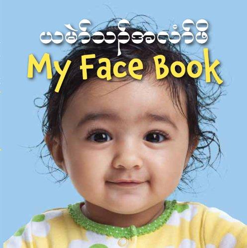 My Face Book (Burmese Karen/English) (Burmese and English Edition)