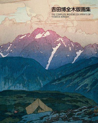 (The Complete Woodblock Prints of Yoshida Hiroshi)