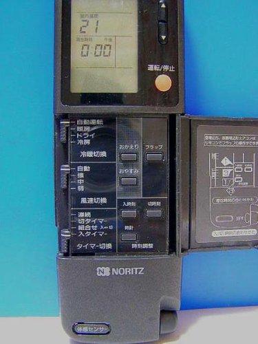 ノーリツ エアコンリモコン RCA-809M