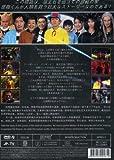 2010 Japanese Drama : Kaibutsu-kun w/ Eng Sub