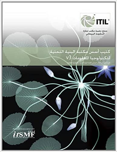itil v3 foundation handbook arabic translation pack of 10