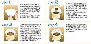 upc 798525555456 product image3