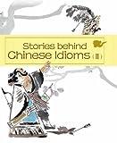 Stories Behind Chinese Idioms (II), Zheng Ma and Zheng Li, 1602209669