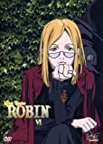 Witch Hunter Robin Vol.6 [Import allemand]
