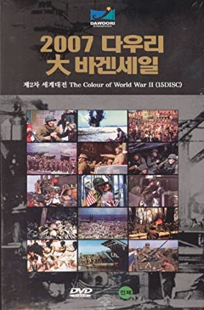 Amazon com: The Colour of World War II (World War 2 in Color