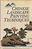 img - for Chinese Landscape Painting book / textbook / text book