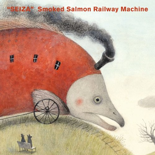 SEIZA - Salmon Machine