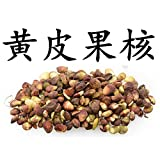 Chinese wampee seed wampee seeds dry powder 500 grams of wampee seeds in bulk shipping