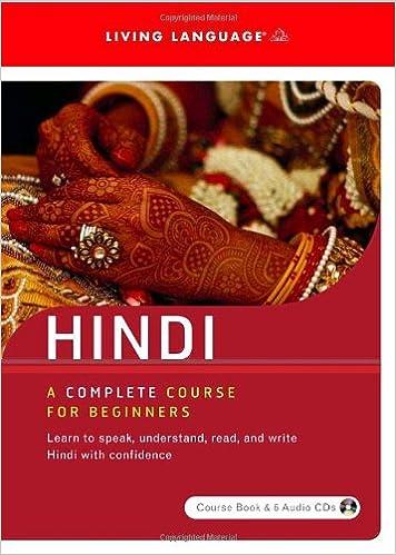 audio books in hindi