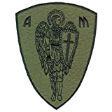 St.Michael Cross Sword Protection Hook Loop Patch