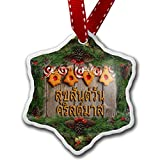 Christmas Ornament Merry Christmas in Thai from Thailand - Neonblond