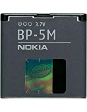Battery For Nokia Mobile Bp-5m