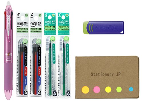 Click Retractable 4 Color Gel Ink Erasable Murti Pen, 0.5mm, Pink Body, 4 Color Refills 8 total, Frixion Eraser, Sticky Notes Value Set ()