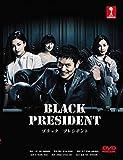 Blanck President (Japanese TV Series DVD with English Sub) by Sawamura Ikki