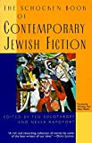 The Schocken Book of Contemporary Jewish Fiction by  Ted Solotaroff in stock, buy online here
