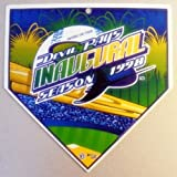 MLB TAMPA BAY DEVIL RAYS BASEBALL HOME PLATE SIGN 1998 INAUGURAL 1ST SEASON