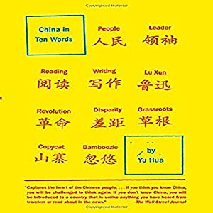 China in Ten Words by Yu Hua (2012-08-21) Audiobook