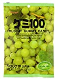Kasugai Muscat Gummy Candy 3.77oz (3 Pack)
