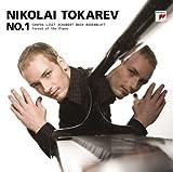 No.1 by Nikolai Tokarev (2013-08-02)