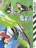 Eureka Seven Box #02 (Eps 14-25) (3 Dvd) [Italian Edition] by animazione