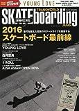 SKATEboarding JAPAN 2016年 9月号