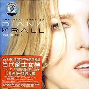 Diana Krall Very Best Of Amazon Com Music