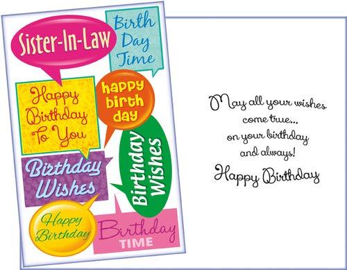 Prime Greetings Happy Birthday Greeting Card Sister In Law (Happy Birthday To The Best Sister In Law)