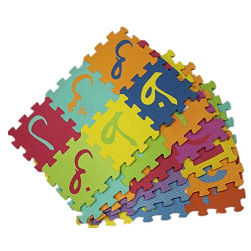 36 Pieces Arabic Puzzles Blocks Large size 15 cm15 - Canada Printable Cards Gift