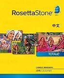 Rosetta Stone Chinese Level 1-5 Set [Download]