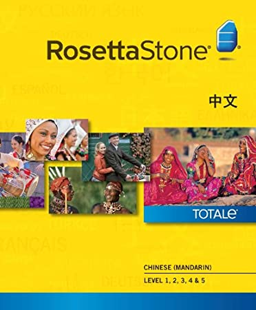 Rosetta Stone Chinese Level 1-5 Set [Download]
